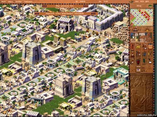 Скачать игру клеопатра и фараон