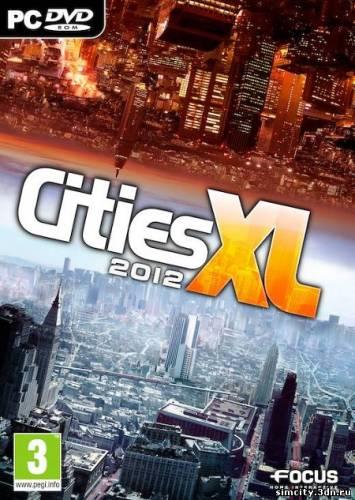 Cities скачать игру